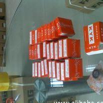 KYK轴承总代理-KYK轴承中国一级代理商