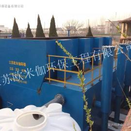 【欧米伽环保】厂家直销重力式全自动一体化净水器运行安全