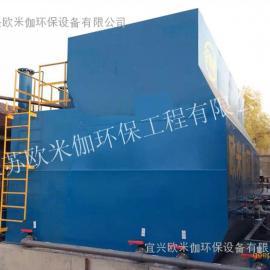 【欧米伽环保】厂家直销重力式全自动一体化净水器 用电少