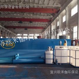【欧米伽环保】厂家直销重力式全自动一体化净水器 安装方便