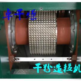 脱硫石膏专用干法造粒机 颗粒饱满 产量高
