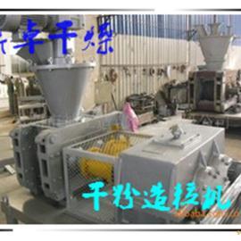 白云石粉专用干法造粒机 鼎卓为您订制 大型造粒机