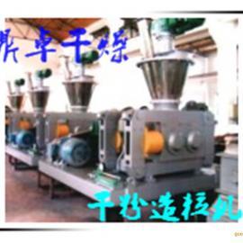 偏硅酸钠专用干法造粒机 颗粒饱满 不易松散