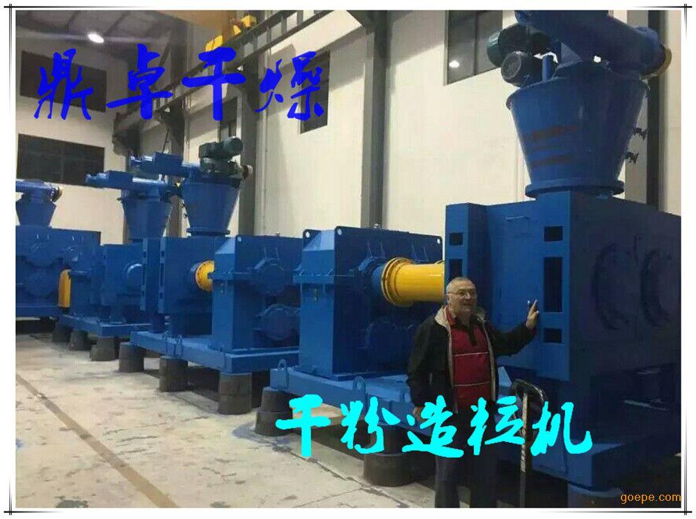 DH240干法造粒机 日产24吨 小产量肥料适用