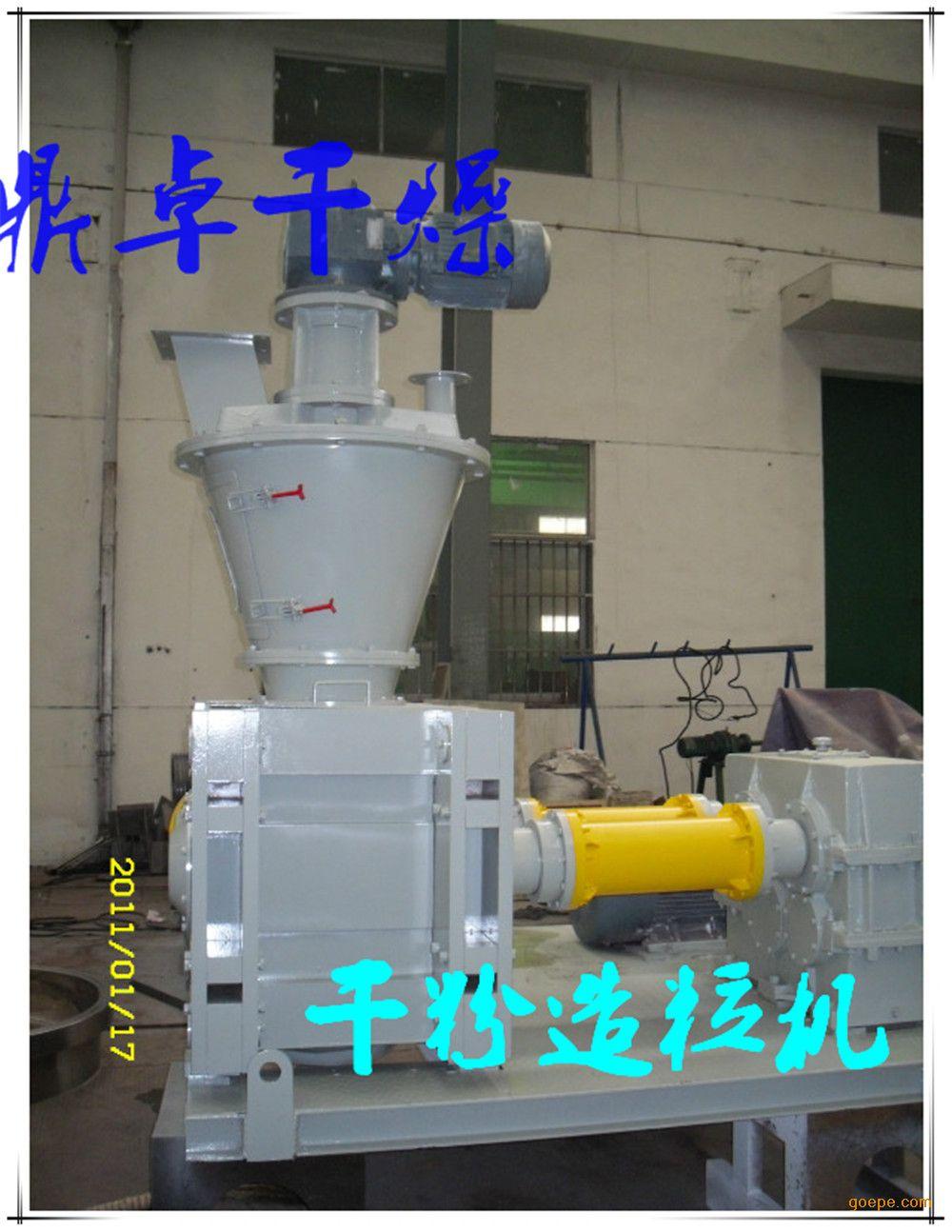 厂家供应碳酸锂专用干法辊压造粒机