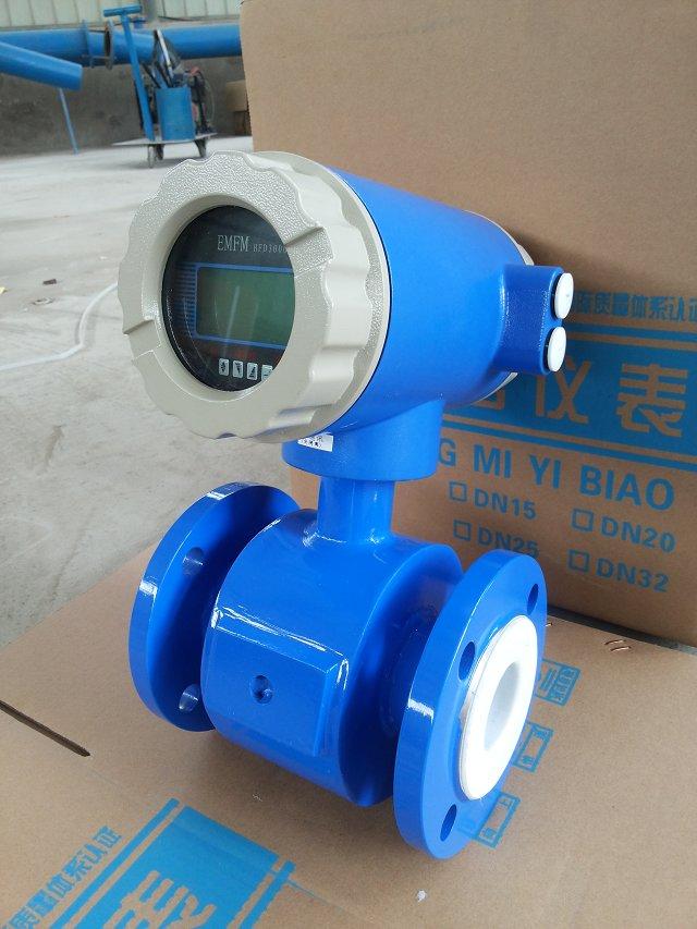 LDB-80防腐型电磁流量计/盐水流量计