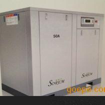 索罗门37KW螺杆式空压机 SOREM永磁变频空气压缩机