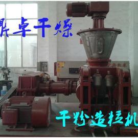 除臭剂专用干法造粒机 除臭剂干法制粒机 鼎卓直销 价格低廉