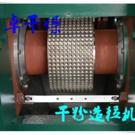 洗涤剂专用干法造粒机 颗粒饱满结实 鼎卓干燥更专业