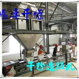 铁红粉专用干法造粒机 铁红粉干法制粒机 鼎卓干燥更专业
