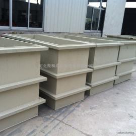 河北 聚和成PP电镀槽 可定做 规格尺寸齐全