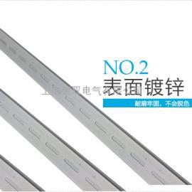 KAKU卡固导轨-,KAKU铝合金导轨,卡固钢质导轨