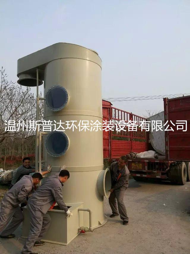 宁波水喷淋处理塔宁波化工厂酸洗黄烟处理宁波酸雾