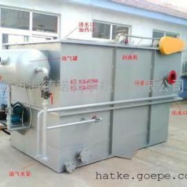 平流式溶气气浮装置