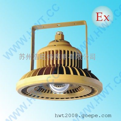LED免维护防爆灯50W批发厂家