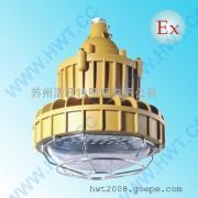 立杆式防爆LED灯60W,固态免维护60W防爆LED灯
