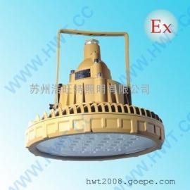 70防腐防爆LED灯工厂吊杆式圆形LED防爆防腐灯60W