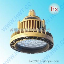 LED免维护节能防爆灯40W壁挂式节能免维护防爆LED灯