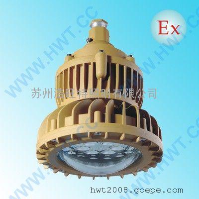 40W节能防爆LED灯,节能免维护防爆LED灯40W价格
