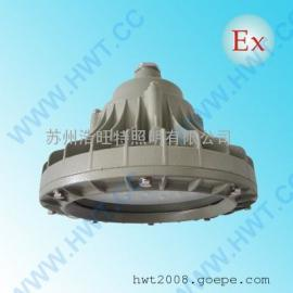 圆形低电压LED防爆灯20W防爆LED照明灯具价格