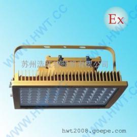 中石化油罩栅专用吸顶式LED防爆泛光灯150W