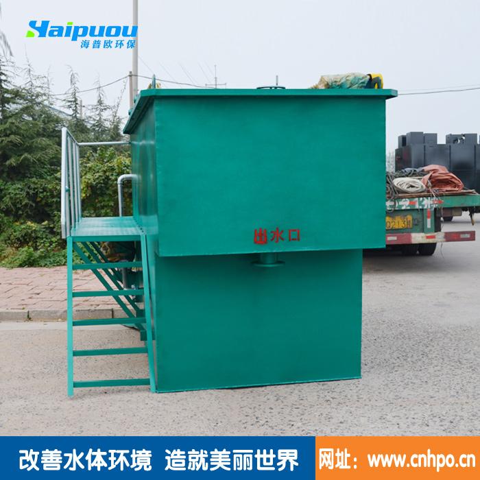 专业生产云南气浮设备气浮机一体化污水处理设备 出水达标