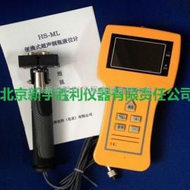 模拟喷放气体设备、气体灭火系统检测液位计