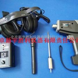 UP3000S超声波泄漏放电检测仪、超声波探测仪