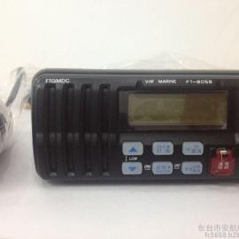 FT-805B B级甚高频(DSC)无线电装置