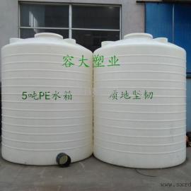 汉中 塑料大桶批发 PE储罐厂家出货