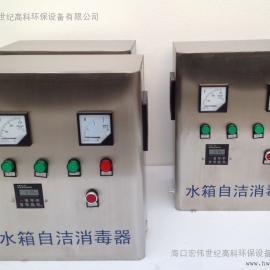 污水�理用WTS-2A水箱自��消毒器