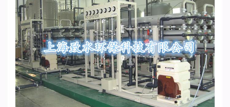 上海半导体显象管用超纯水设备ZSCK-S3000L