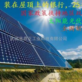 故城县辉丰光伏发电板站建设|太阳能光伏发电板电池批发零售