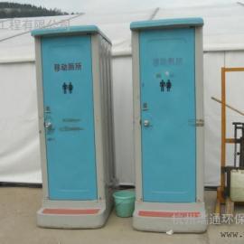 台州移动厕所租赁一台州环保卫生间出租地方