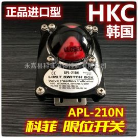 进口型APL-210N LIMIT SWITCH BOX