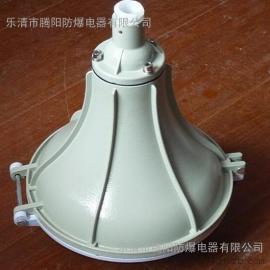 BAD54增安型防爆灯
