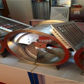 不锈钢防腐防爆型正压送风机 不锈钢正压送风口 不锈钢排烟口风阀