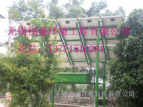 苏州太阳能污水处理设备/生活污水处理设备