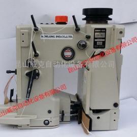 日本纽朗NEWLONG(威克)缝包机DS-9C