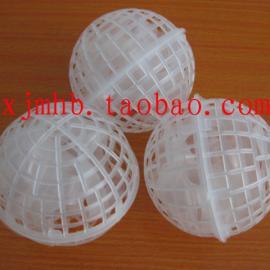 φ80可拆卸组合悬浮球填料 生物球填料
