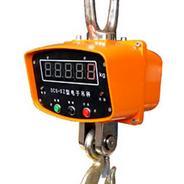 OCS-XZ单显(B型)电子吊钩秤