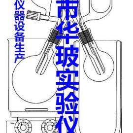 SAFE溶剂辅助蒸馏装置