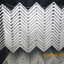 北京Q235角钢价格 Q235镀锌角钢 不等边角钢厂
