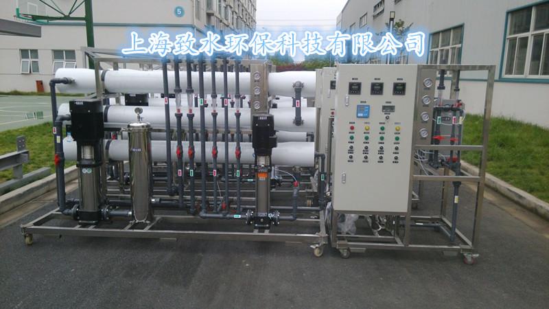 上海电池行业用高纯水设备ZSCH-S1000L