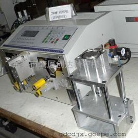 排线自动分排剥线机 排线端子机 排线电脑剥线机 电脑裁线机