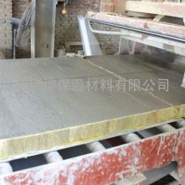 ZX岩棉复合板厂家