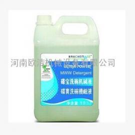 凯玛仕 碟宝洗碗机碱液 洗碗机清洁剂 水垢抑制剂
