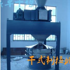 调味品专用干式制粒机 颗粒饱满不松散 鼎卓干燥更专业