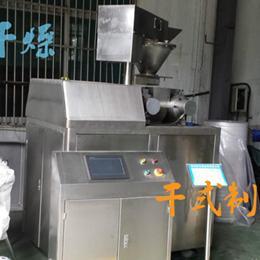 奶片专用干式制粒机 奶片造粒机 成品率高