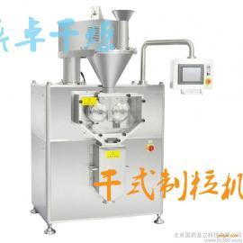 厂家直销石蜡干粉制粒机/石蜡造粒机